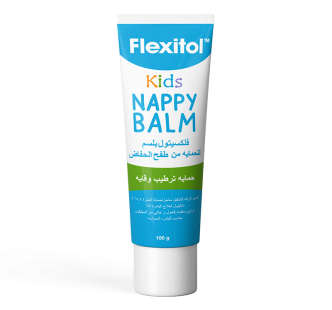 Flexitol Nappy Balm